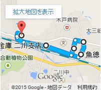 (3)二川方面