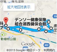 (1)二川・新所原方面